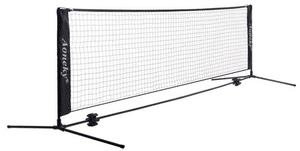 Test et avis sur le filet de tennis Aoneky
